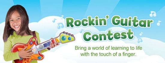 rockin guitar contest