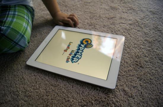 Cypher entertainment app