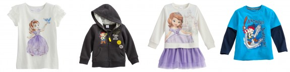 Jake and Sofia options from Kohl's