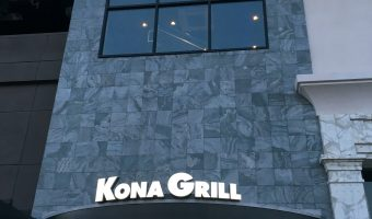 Family Night Out at Kona Grill {+ Get a Free Appetizer!}
