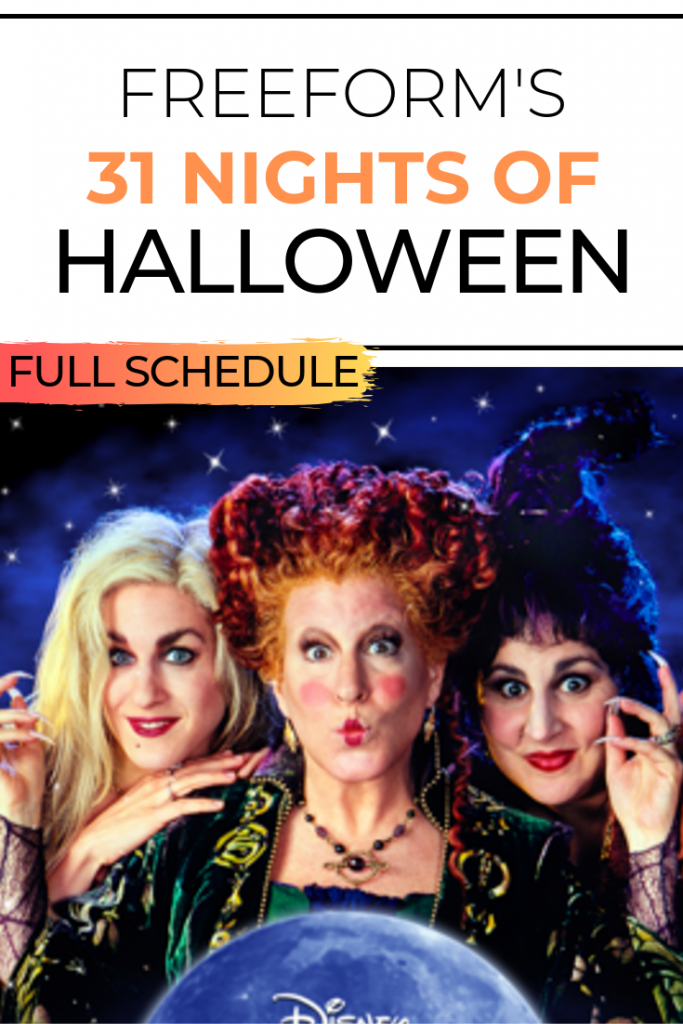 Ready for lots of Halloween specials, movies, and tv episodes? Check out the full schedule for the 31 Nights of Halloween event on Freeform! Spoiler alert: Get ready to go amok amok amok with lots of Hocus Pocus!